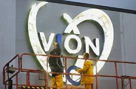 Vion introduceert Hackplus in C1000