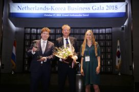 Vion wint Hamel Business Award 2018